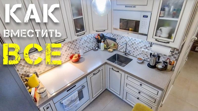 Как жить с комфортом в кухне 6 метров Дизайн и планировка с посудомойкой и всей техникой Хрущевка