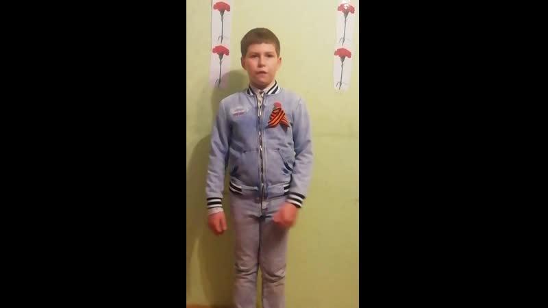 г.Заречный,Пенз.обл.-Широлапов Демид-Несовместимы дети и война 9-11 лет