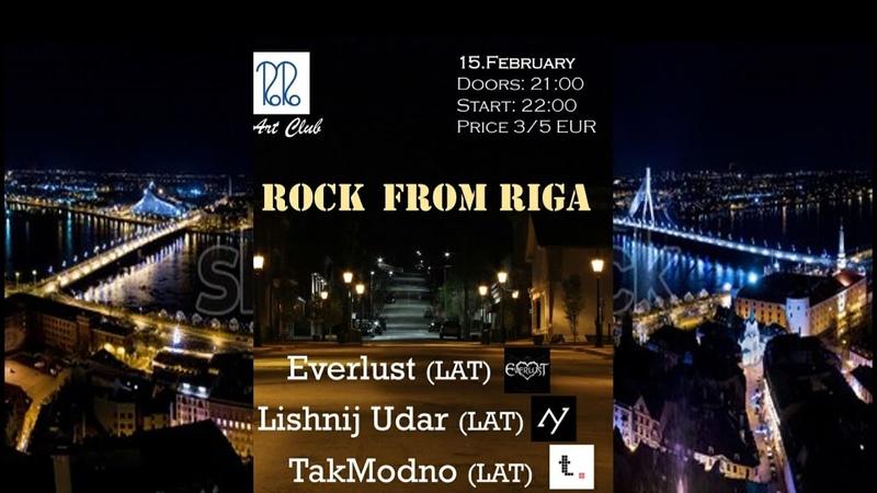 EVERLUST LAT @RoRo Narva 15 02 2020