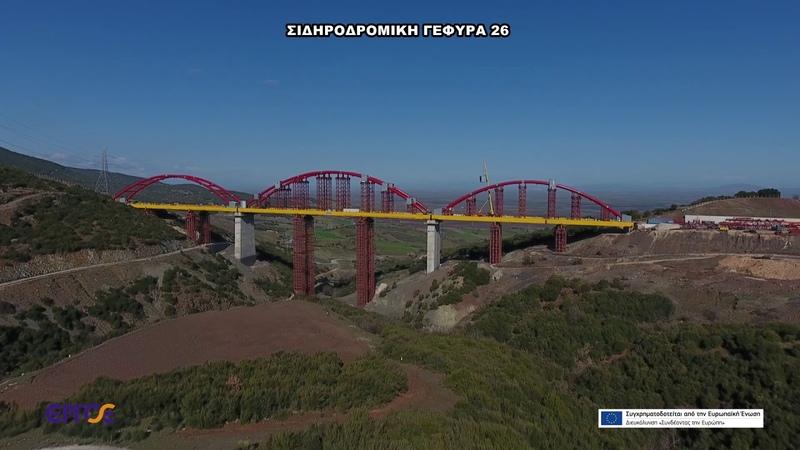 Εξέλιξη σιδηροδρομικών έργων στο τμήμα Λιανοκλ940