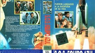 :Equipo Azul *1986*