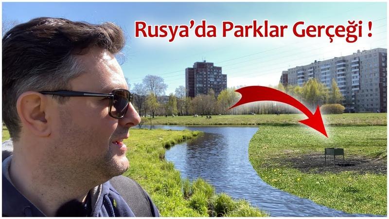 Mangalcılardan Fırsat Bulmuşken Mayıs Güneşi Eşliğinde Rusya Murinskiy Park Gezisi