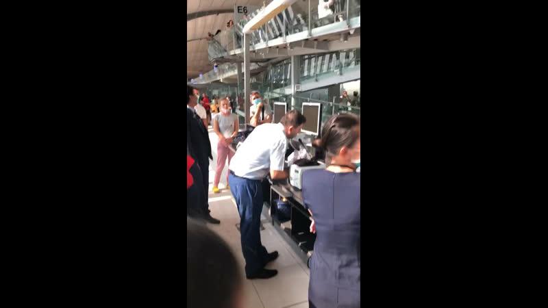 Бангкок Киев Посол Украины в Королевстве Тайланд После семичасового ожидания нас все таки впустили в самолёт 👏😂✌️