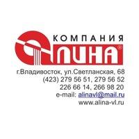 Алина Владивосток