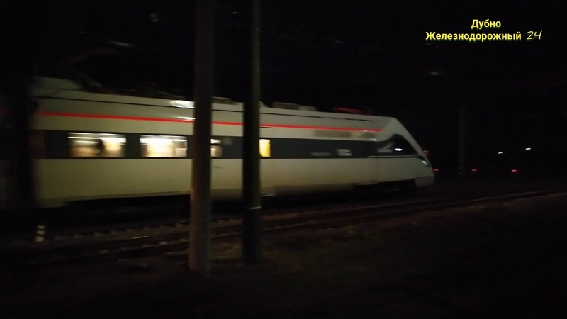 4К Первый Новогодний Рейс IC 743 Дарница Львов отправление со станции Дубно Украина 01 01 2021