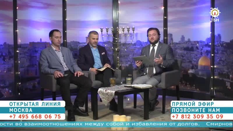 Live ТБН | Христианское Телевидение