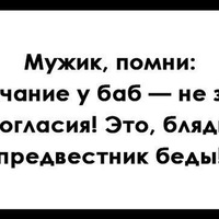 Хитров Василий