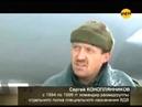 Елена Лолита снайперша из Полтавы в Чечне 1995 год