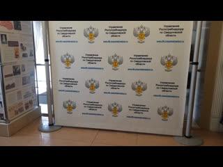 О коронавирусе на 27 марта в Свердловской области