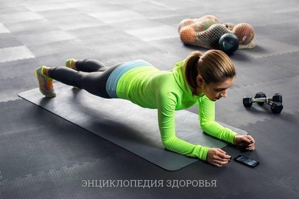 Делай эти упражнения и жир сгорит. Все поосто