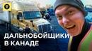 Зимний дальнобой в КАНАДЕ. Дальнобойщик из Казахстана, грузовики, соцпакет, условия / Kolesa.kz