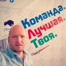 Алексей Петрухин фото #38