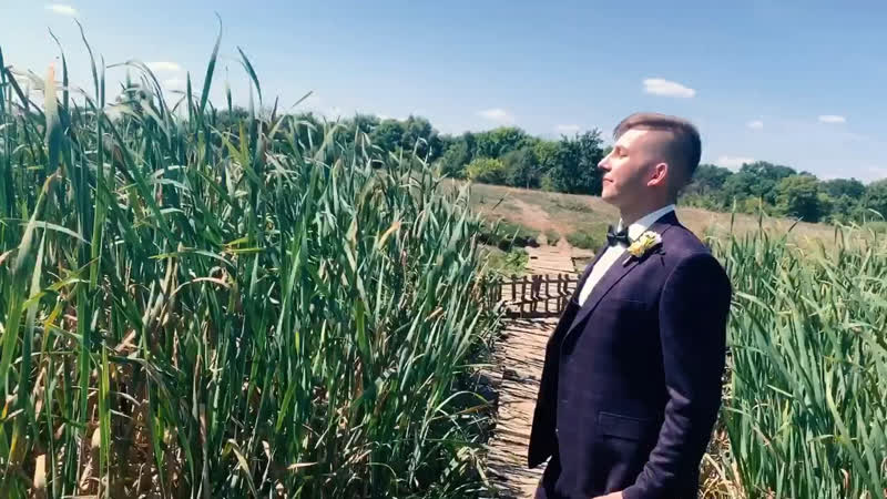Свадьба Кристины и Макса