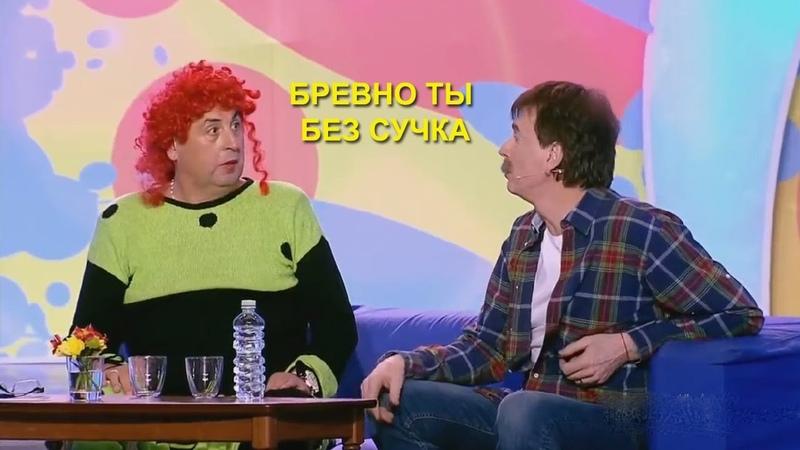 Супружеский долг обхохочешься Данилец Моисеенко и Ветров Самое СМЕШНОЕ ВЫСТУПЛЕНИЕ