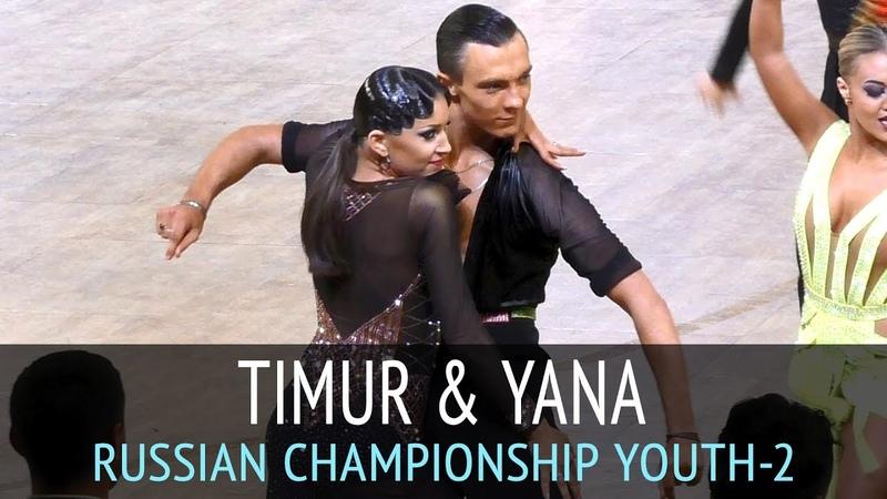 Timur Temirbekov Yana Rozhnova Cha cha cha 2018 Russian Championship Under 21 Latin