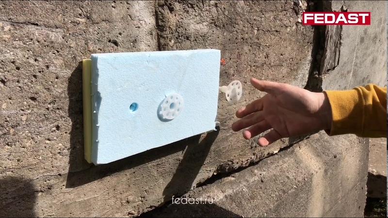 Пристрелка теплоизоляции газовым монтажным пистолетом Hybest GSR40A