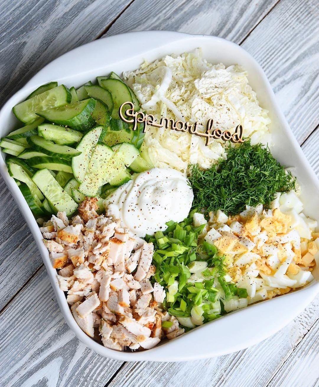 Салат с курочкой и пекинской капустой