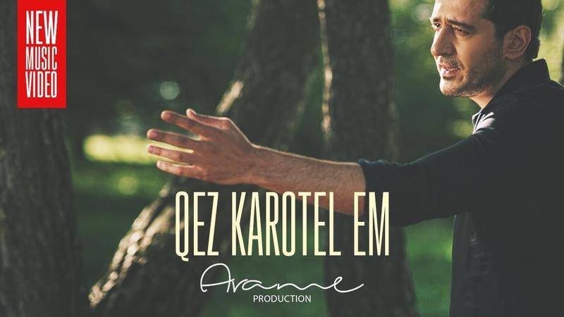Arame Qez Karotel Em Official Music Video 2018 4K