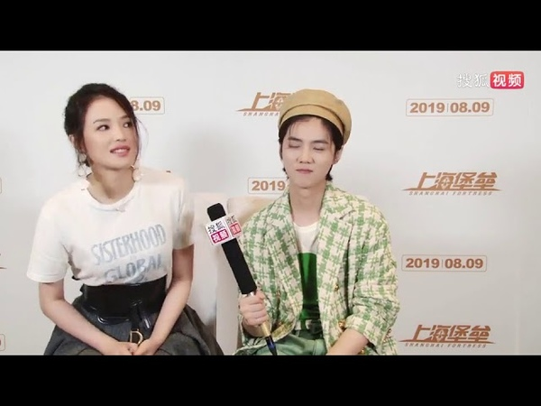 ENG LuHan 鹿晗 × Shanghai Fortress 上海堡垒 Chinese Valentine's Day blessing