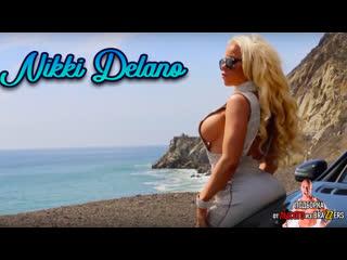 Nikki Delano  (big tits, anal, brazzers, sex, porno, blowjob,milf инцест мамка подборка от лысого из brazzers л