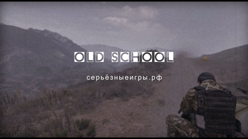 [2019] [OLD_c] Laikom - Операция Крышка или Ад на 253 Высоте [Archiv] [Arma 3] [Тушино] SG 3