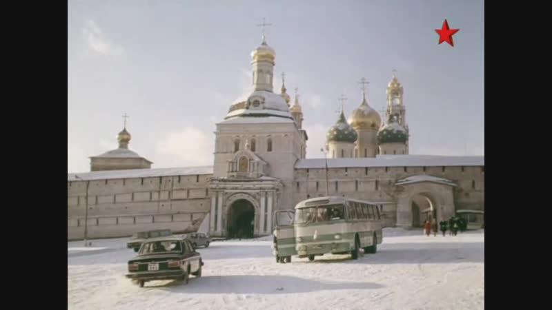 Фильм Выгодный контракт 1979 год г Загорск Сергиев Посад