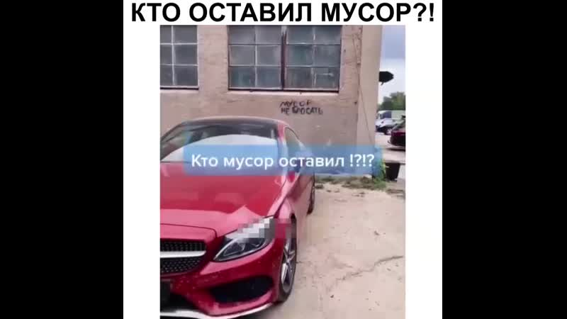 AUTO DLB