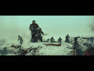 Фильм Ржев (2019). Официальный трейлер (12+).
