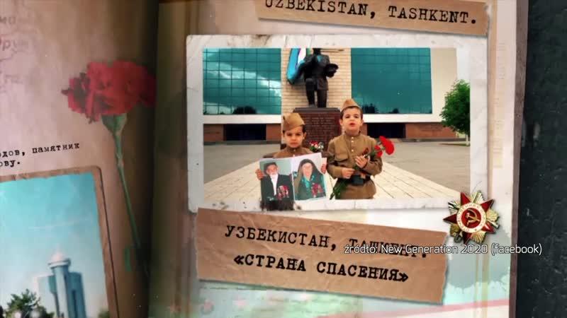 В Польше критике и подозрениям в запрещенной пропаганде коммунизма подвергся режиссер Гжегож Щепаняк