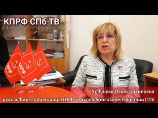 Ольга Ходунова прокомментировала назначение вице-губернатора Санкт-Петербурга Олега Эргашева