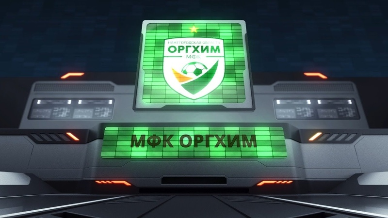 Молния - Норманочка U-13