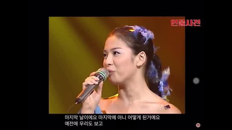2000 Сон Хе Кё в качестве ведущей на Music Bank