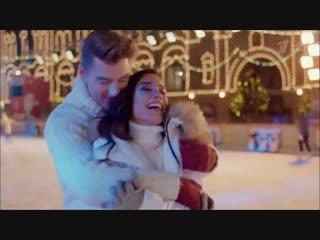 Премьера клипа! Алексей Воробьев и Виктория Дайнеко - С Новым Годом, мой ЛЧ