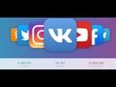 Бесплатная накрутка подписчиков и лайков вк, инстаграм, ютуб