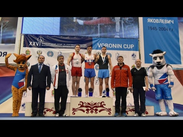 Vault Men's Voronin Cup 2019 CIII