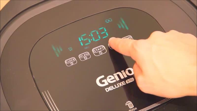Робот пылесос GENIO DELUXE 370