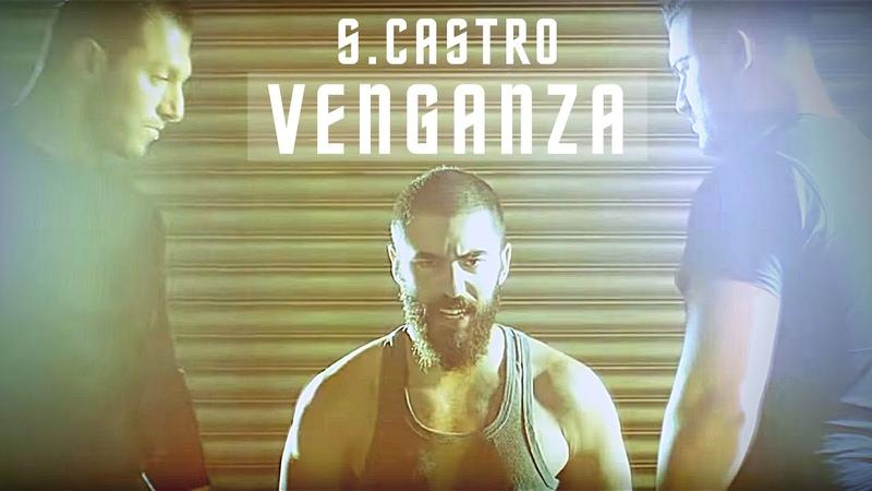Venganza prod by Gorex official HD Video
