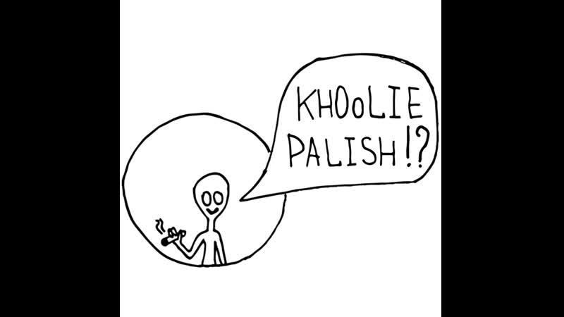 KHOOLIE PALISH