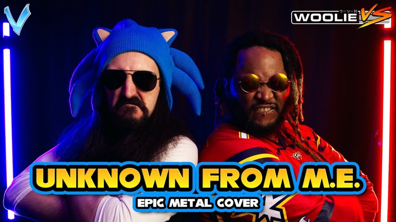Sonic Adventure - Unknown from M.E. [EPIC METAL COVER] (Little V feat. Woolie Versus)
