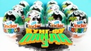 Киндер Сюрприз КУНГ ФУ ПАНДА 2015! Игрушки мультфильм Kung Fu Panda 3 Unboxing Kinder Surprise eggs