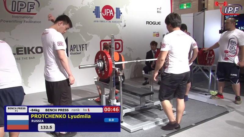 Protchenko Lyudmila RAW bench press 147 5kg@84kg New World record