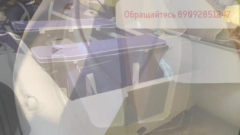 Рибб Стрелка 330 и 360