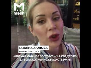 В Москве Скорпионам запретили вход в клинику из-за ретроградного Меркурия
