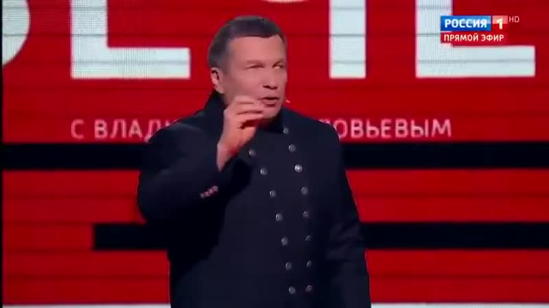 Михеев У предательства нет срока давности