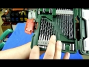 Bosch X-Line 43 набор оснастки для шуруповерта