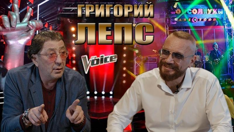 Григорий Лепс Сколько нужно вбухать в артиста чтобы сделать его популярным