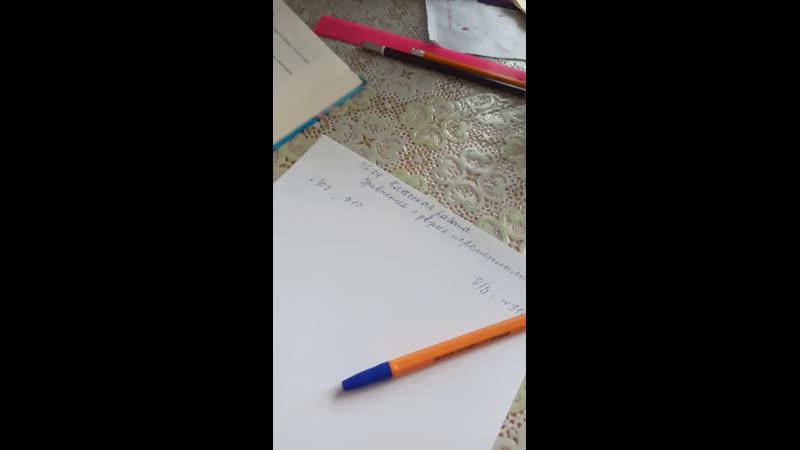 Уравнения с двумя переменными 7Б класс