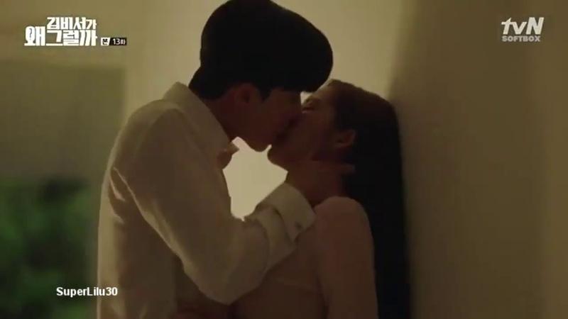 Страстные поцелуи Дорама Что случилось с секретарём Ким Пак Со Джун