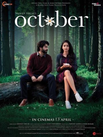 Октябрь (October) 2018 смотреть онлайн