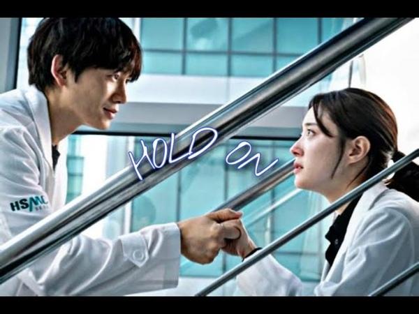 Best korean drama 2019 DOCTOR JOHN Chord Overstreet Hold On Lyrics
